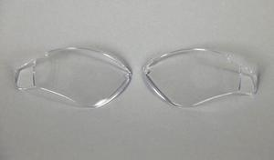 See-Breez Eyewear - CLEAR Replacement Lens.