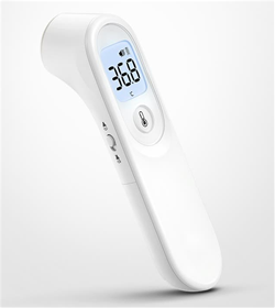 190-YT-1 Amsino Infrared Digital Thermometer